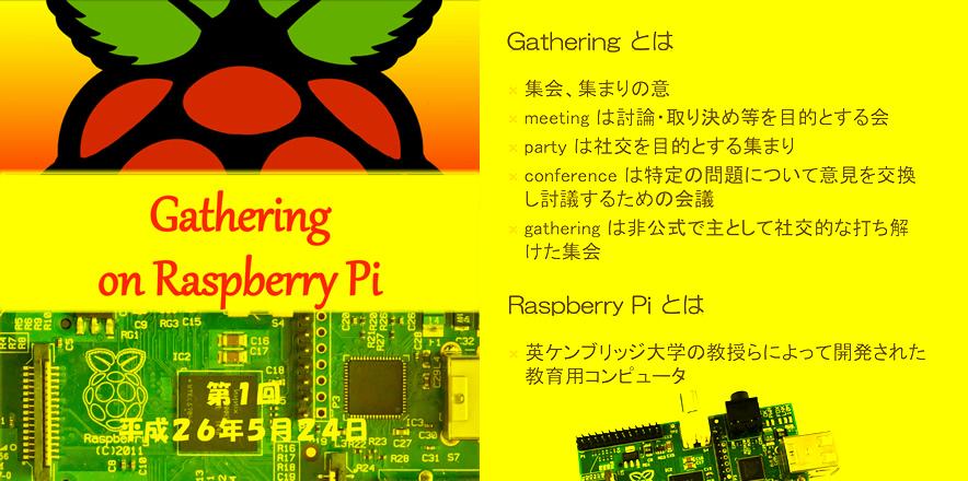 PEG programming education gathering | 明照学園樹徳中学校・高等学校 ...